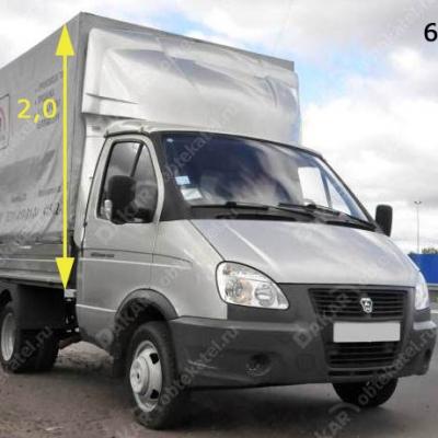 Обтекатель на Газель фургон 2.0 м модель 6-е (эконом)
