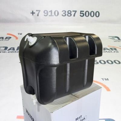 Автомобильный умывальник с дозатором, 50 литров
