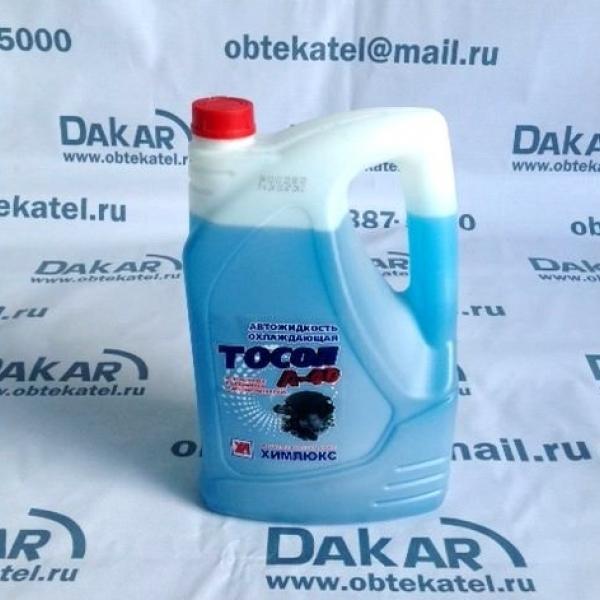 Тосол 1,5 литра в Нижнем Новгороде